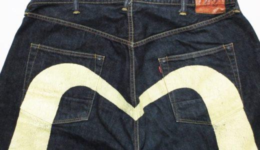 利益10,000越え!ジーンズ転売ベスト3 夢のジーンズアパレルせどり古着販売